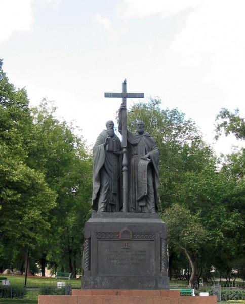 Цена на памятники в москве к дню цены на памятники в липецке к Северск
