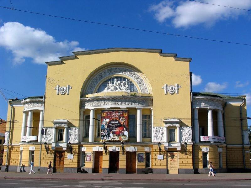театр в ярославле картинка