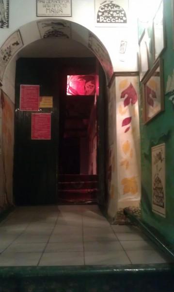 adresa-magazinov-intim-v-tomske