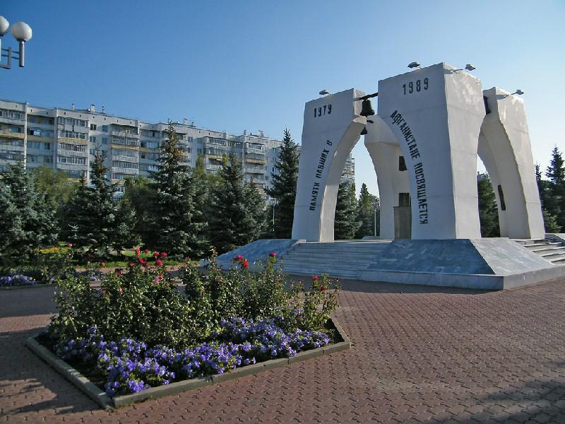 Мемориальный комплекс с крестом Сольвычегодск Эконом памятник Пламя Буинск, Чувашия