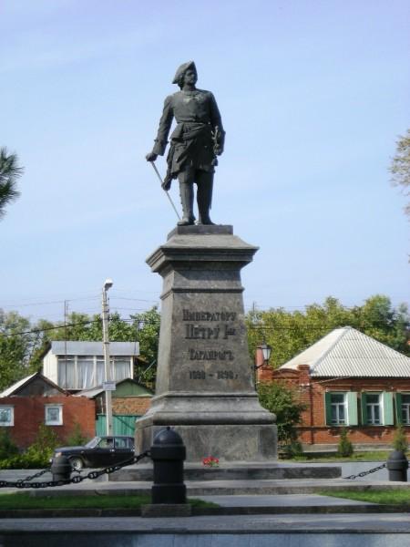 Купить памятник омск таганрог памятники на могилу купить в тюмени