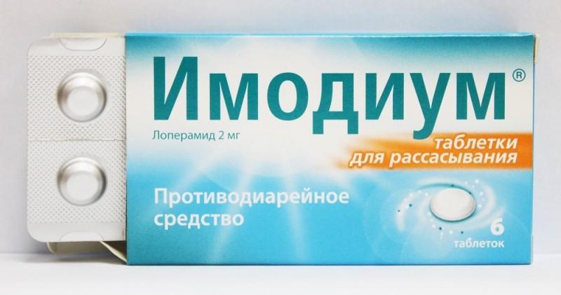 Эффективное средство от диареи у взрослых